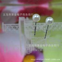 热销ABS珍珠耳钉  韩版新款圆珠气质时尚珍珠耳钉批发