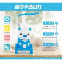 可爱蓝色小熊LED小夜灯 休闲沙发卡通USB充电便携桌面迷你小台灯