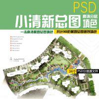 【PS素材】PSD总图填色模板 景观园林规划公园彩平面设计