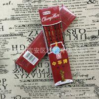 供应上海中华牌6151铅笔 带橡皮铅笔 HB学生书写铅笔 抽头铅笔