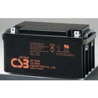 台湾CSB蓄电池MSJ系列总经销