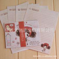 韩国文具批发 天克 普拉手作生活信纸套装 TK12-721