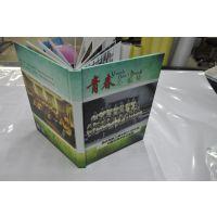 方型写真册/视野版/风景旅行摄影纪念/照片书相册画册定制快印刷
