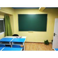 合肥白板厂家定做 单面 绿板 H-25型黑板 金属培训会议看板