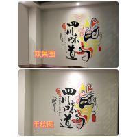 酒店装饰画 墙体彩绘 手绘墙 3D画 幼儿园 文化墙 餐厅涂鸦 油画定制