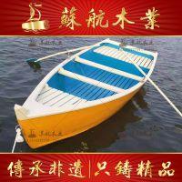 苏航厂家定制4米欧式手划船 景区观光木船 婚纱摄影道具船