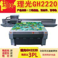 PU人造革皮革迷彩万能UV印花机平板打印机pp仿皮面料个性彩印设备