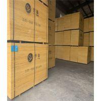 红色建筑模板生产-齐远木业(在线咨询)-江苏建筑模板生产
