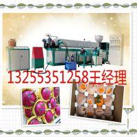 缩口网套机 长期供应经济节能水果发泡网套挤出机