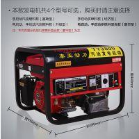 泰亚动力3kw汽油发电机220V单相380伏三相35/68千瓦发电机家用