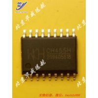 SN74LVC1G374DBVR 74系列逻辑芯片 优势货源 稳压IC 复位监控 高压栅 MCU L