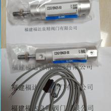 SMC气缸CDG1BN25-50