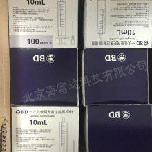 采血管/BD采血管 5ML 金黄色 公司有现货 型号:BD-367986 库号:M21058