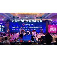 上海年会策划年会抽奖系统 年会策划年会互动游戏