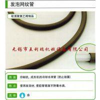 供应日本TOGAWA工业用管/发泡网纹管/冷却水专用管/现货供应