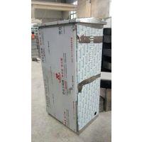 贵州长顺厂家推荐不锈钢配电箱订做各种类型匀可生产批量采购价格丛优