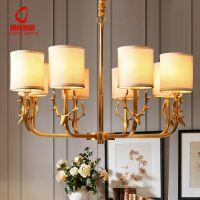 美式全铜鹿角艺术吊灯现代纯铜客厅灯饰大气创意卧室房间餐厅灯具