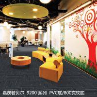 嘉茂方块地毯 办公室地毯圈绒提花阻燃拼块地毯550g软底PVC底