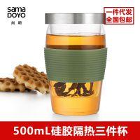 供应尚明S018玻璃内胆过滤硅胶隔热防烫杯500mL水杯办公泡茶杯