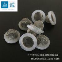 热水器4分硅胶凸滤网垫片304不锈钢滤网密封圈垫片4分过滤网垫圈
