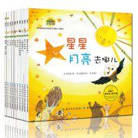 正版韩国绘本 培养价值观形成的童话谢谢你太阳公公等全10册批发