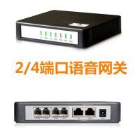 HX4E系列桌面式语音网关2/4端口桌面式语音网关