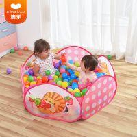 澳乐 莲花球池之草莓乐园1-2周岁游乐场可折叠游戏海洋球池玩具