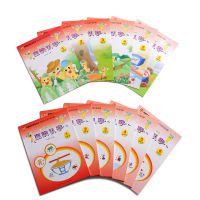 直映认字卡片教材全套儿童识字早教启蒙正版幼儿高速认字动漫软件