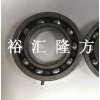 高清实拍 KOYO DG407414LT SH 深沟球轴承 DG407414LTSH 正品