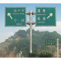 甘肃交通标志牌制作 兰州国道标志牌加工厂