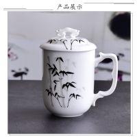 奥美瓷业批创意陶瓷水杯 骨质瓷会议杯 办公室茶漏杯带盖