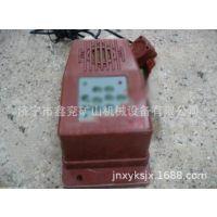 KTH1017型矿用防爆电子电话机的产品简介 厂家直销 低价销售