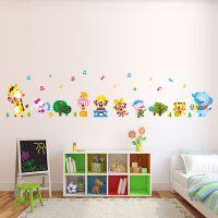 0694幼儿园教室布置墙面装饰贴画卧室儿童房卡通动物可移除墙贴纸