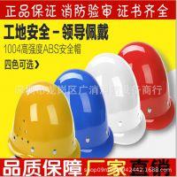新品玻璃钢施工安全帽 工地防砸帽电力电工帽 国家电网安全帽精品