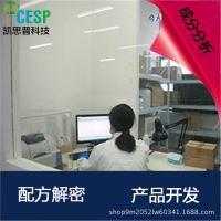 水性胶浆配方 品质环保 丝印水性胶浆 工艺指导 模仿生产