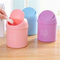 创意迷你桌面垃圾桶家用厨房书桌有盖垃圾桶客厅杂物收纳清洁桶