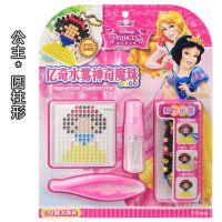 水雾神奇魔法珠儿童创意手工diy男女孩玩具水粘拼豆柱形水溶豆