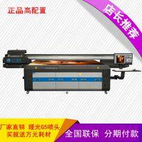 玻璃uv打印机多少钱一台 2513平板印刷机价格