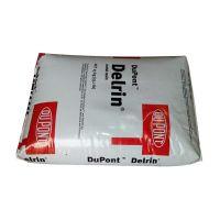 爆款POM 100 美国杜邦 Delrin 100 BK602 片材型材赛钢POM