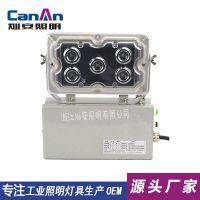 GAD605-J固态应急照明灯-GAD605-J华荣同款