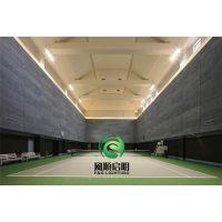 LED网球场专用灯 室内外球场LED灯