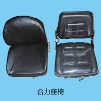 深圳供应真皮叉车座椅 通用型座椅 四轮叉车座椅
