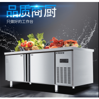 河南冷藏操作台厂家 不锈钢冷冻保鲜工作台平台冷柜价格