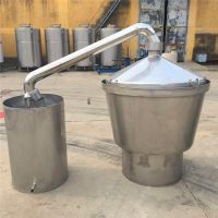 不锈钢酒蒸锅 酒厂白酒酿酒设备 固液态蒸馏设备