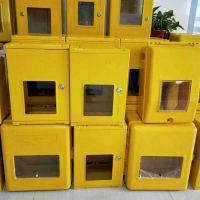 燃气一表位表箱 复合材料燃气表箱 420.320.220型号计量箱 多位玻璃钢燃气电表箱
