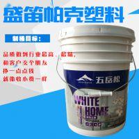 进口PPG涂料桶、高端涂料桶、5GAL标准美式塑料桶