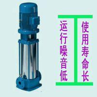 采购 立式多级管道泵150GDL160-20*6不锈钢管道泵 使用寿命长
