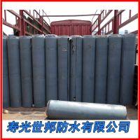 世邦厂家生产改性沥青自粘防水卷材4mm屋顶防漏材料