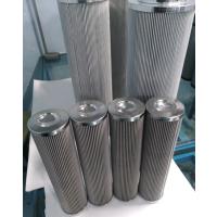 HC0653FAG39Z抗燃油再生滤芯贺德克