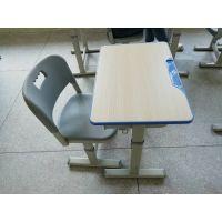 KZY001鹅蛋管固定课桌椅*升降课桌椅*单人课桌椅